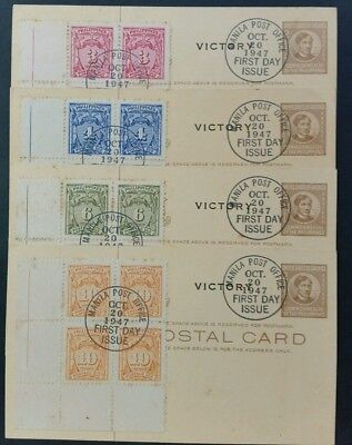 Philippines. 1947. Post Dues On Victory Postal Cards. Used.