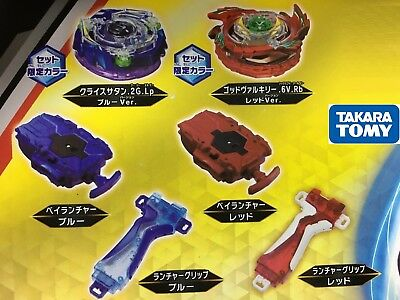 Takara Tomy Beyblade Burst Ba-01 God Battle Set Without Bey Stadium & Box B-73