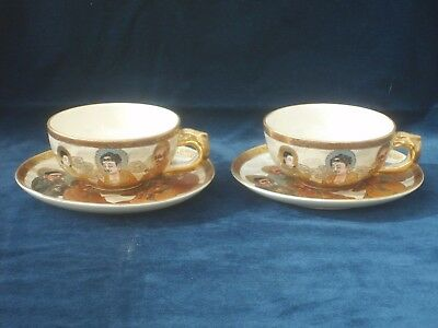 Satsuma cup and saucers