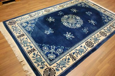 Prachtvoller China Art deco Teppich Made in China ca: 286x182cm TAPPETO tapis