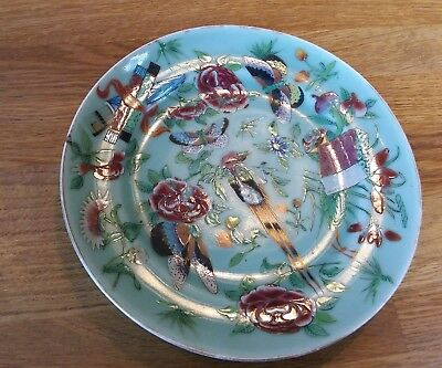 Unmarked antique Chinese/Japanese decorative plate, translucent porcelain. Old.
