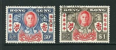 Hong Kong: 1946 Victory Set of 2 Stamps SG169-170 Fine Used AW085