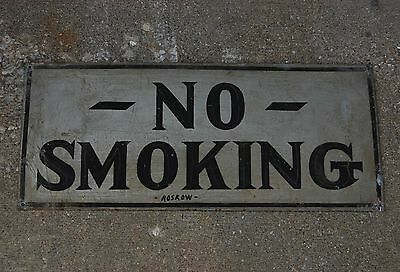 Hand Painted Antique No Smoking Sign Roskow Auto Parts Garage