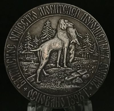 Russian Medal Baltic Society of Amateur Pedigree Dogs 1898 Silver Hound & Fox