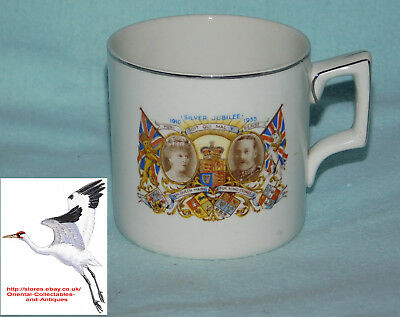 HRH King George V & Queen Mug for Silver Jubilee Celebrations  6-12th May 1935