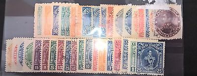 Venezuela Mint & Used Lot. 64 Stamps.