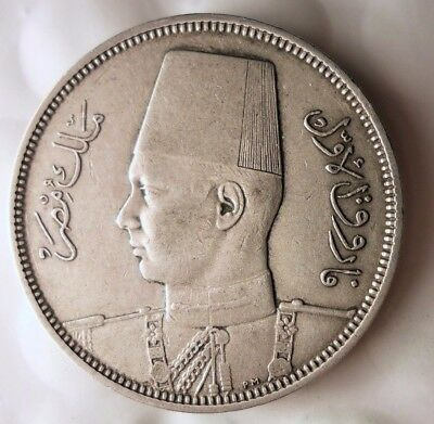 1939 EGYPT 5 PIASTRES - AU - Excellent Islamic Silver Coin - Lot #112