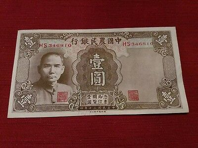 1 Yuan 1941 The Farmers Bank Of China crisp unc