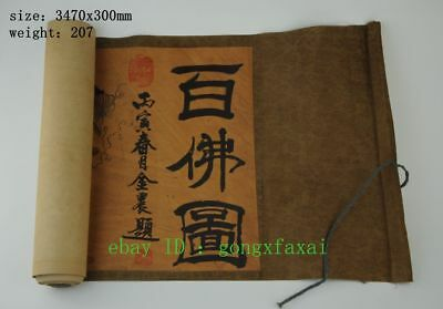 Exquisite Old Chinese Silk Paper Painting Scroll Of Hundred Buddha