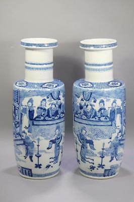"""A Pair Of Chinese Blue And White """"Figure"""" Rouleau Drilled Vases."""