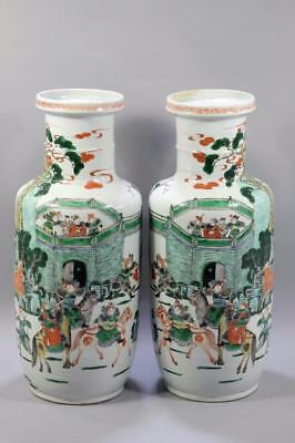 """A Pair Of Chinese Wucai """"Figure"""" Rouleau Drilled Vases."""