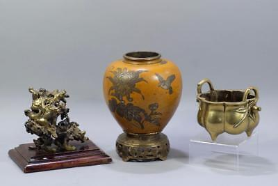 A Four-Piece Chinese Japanese Gilt Bronze Group.Censer,Mountain And Jar w stand.