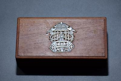 Rectangle Chinese Wood Jewelry box With Large Jade Insert.