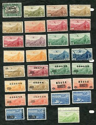 Stamp Lot Of China Airmails