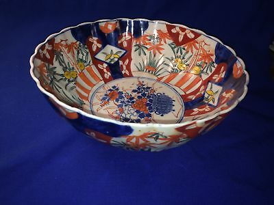 "Antique Chinese Imari Bowl - scalloped rim with 'melon' sided bowl - 9 3/4"" dia."