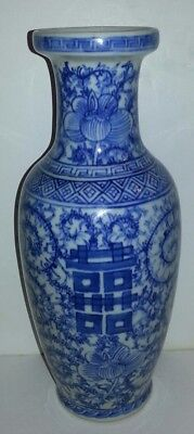 Vintage Porcelain Chinese Blue and White Double Happiness Vase Estate find