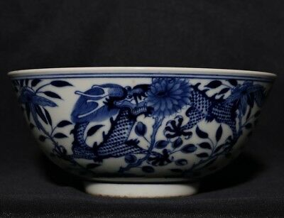 Elegant Antique Chinese Blue And White Porcelain Bowl Marked QianLong FA327