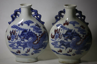 1 pair Antique fine Chinese beautiful Blue and white Porcelain flat Vase 1