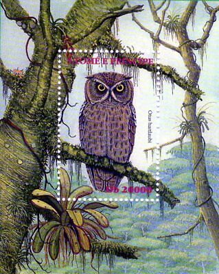 S.Tome e Principe OWL Db.20000 MINI SHEET Mtd MINT