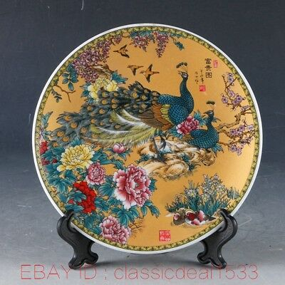 Chinese porcelain Hand-Painted Peacock & Peony Plate / Qianlong Mark ZJ0125