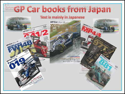 GP Car Story ~ Photo reference books to aid model makers and artists ~ Japanese