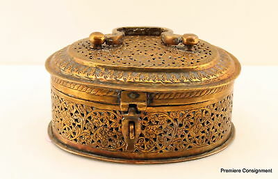 Vintage/Antique Solid Hammered Copper Arabian Makeup Chest  RARE