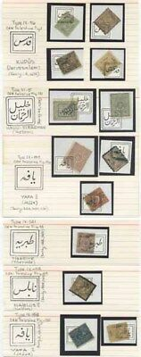 Turkey Used In Palestine - Collection Of Classic Boxed Cancels