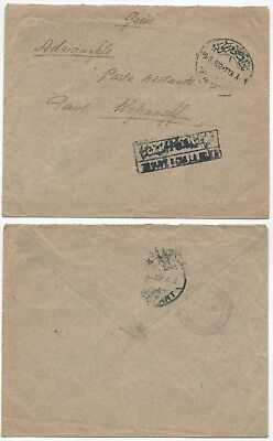 Turkey Stampless Cover To Greece Cancels To Identify