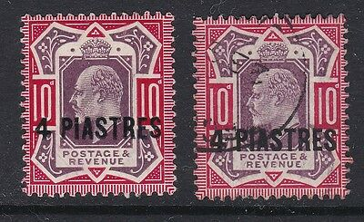 GB PO in Turkey 10d with 4p sg10a no cross on crown used cv£90