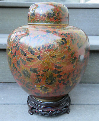 Cloisonne/Enamel Decorative Chinese Ginger Jar, Brown Tones with Lid and Stand