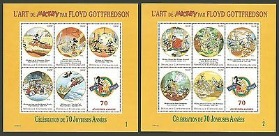 Central Africa 1998 Disney Mickeys 70Th Birthday Ghosts Magic Set 8 Sheets Mnh