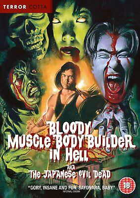 Bloody Muscle Body Builder in Hell (AKA The Japanese Evil Dead) (DVD)