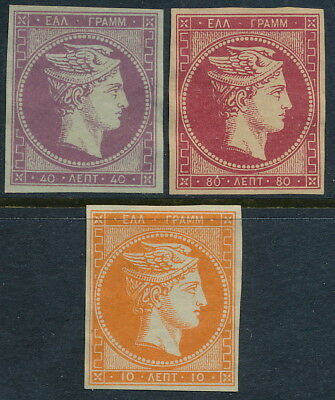 Greece , Large Hermes Heads Lot Of 3 Diff. Dangerous Forgeries Values, See #e976