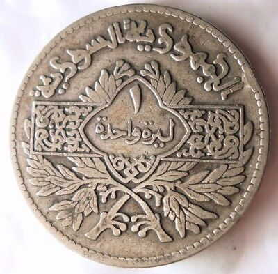 1950 SYRIA POUND - VERY Hard to Find Silver Islamic Coin - Lot #113