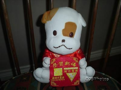 Fairchild Television Chinese Dog with Satin Coat Rare