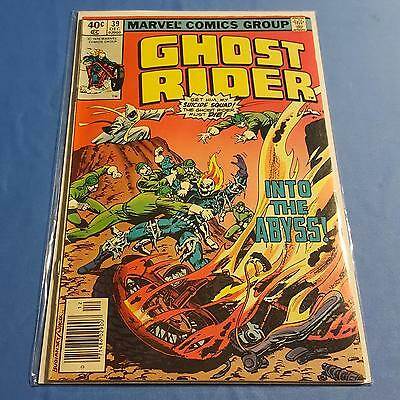 Ghost Rider #39 F-VF Marvel Comics Uncertified