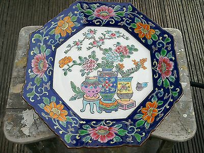 Stunning Vintage Chinese Plate