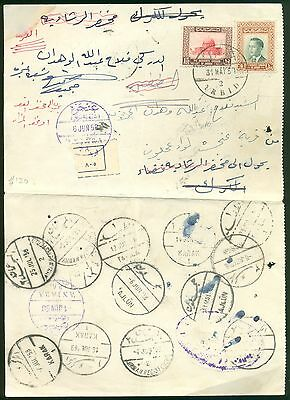 JORDAN PALESTINE 1958 MUCH MUCH Travelled Registered Letter / Printed Matter