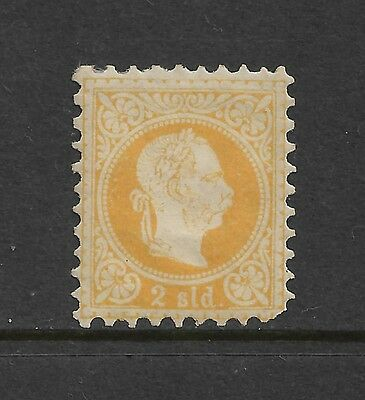AUSTRO-HUNGARIAN POST OFFICES IN TURKISH EMPIRE - 2s yellow, MH