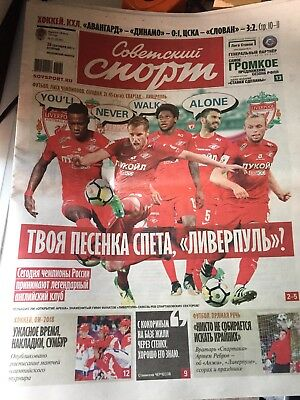 Spartak Moscow v Liverpool 26/9/2017 - DAY OF MATCH NEWSPAPER