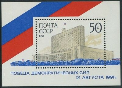 Citizens Protecting Russian 'white House' 1991 - Mnh Stamps/minisheet (Bl304-Rp)