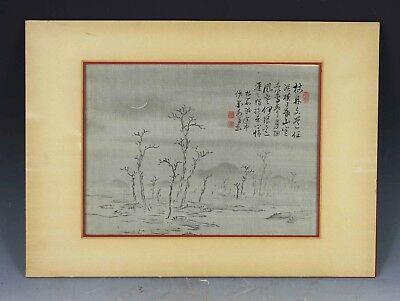 Vintage Chinese Water Color Painting On Silk