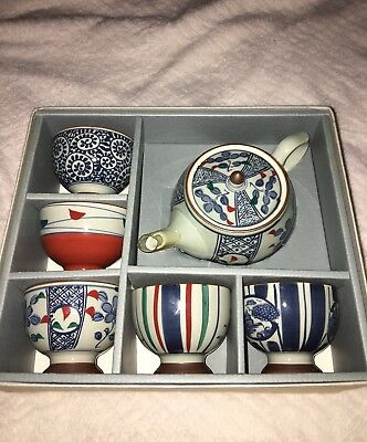 Antique Chinese Tea Pot and 5 Cups Set OPEN2OFFRS