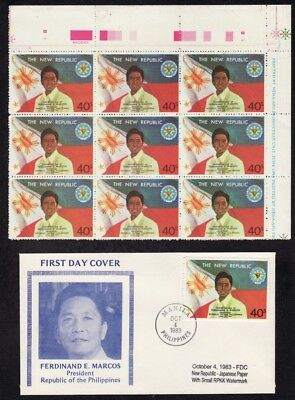 Philippines - 1983 New Republic, on Japanese Paper Type, B/9 Mint + FDC