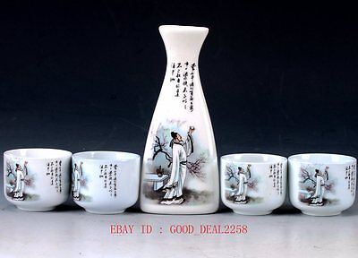 Chinese Porcelain Hand Painted Poet -LiBai Cups Set QW0382