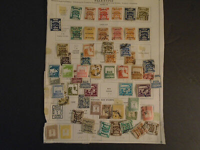 British Palestine Lot Mh/used Stamps