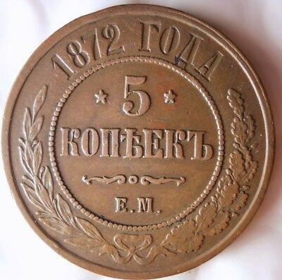 1872 RUSSIAN EMPIRE 5 KOPEKS - AU - Awesome Early Date Coin - Big Value -Lot 114