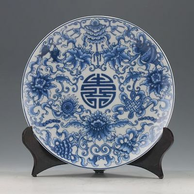 Old Blue and white Porcelain Hand-painted Flowers Plate W Qianlong Mark