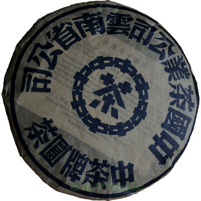 SPECIAL 2005yrs Chinese Blue Print Round Tea Ancient Tree oldest Raw Pu'er 357g