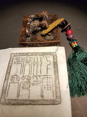 Rare Fine Antique Chinese Carved Dragon Bronze Seal Stamp Coin Tassel Tiger Eye